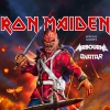 affiche IRON MAIDEN:LE MANS BUS+BILLT FOSSE - PARIS LA DEFENSE ARENA